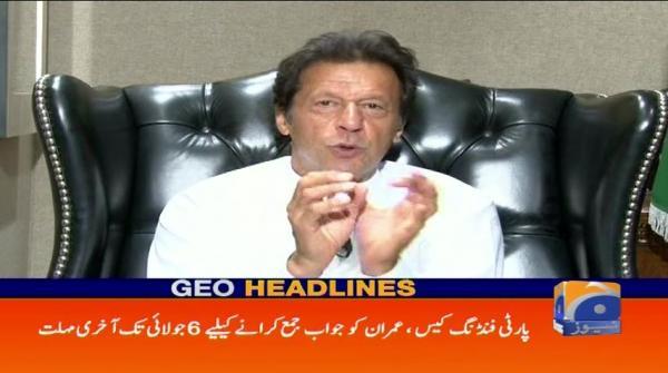 Geo Headlines - 05 PM 22-June-2017