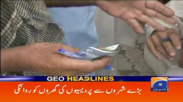 Geo Headlines - 06 PM 22-June-2017