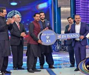 Sarfraz awarded BMW SUV, plot on 'Geo Khelo Pakistan'