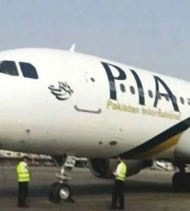 ANF busts gang involved in smuggling drugs via PIA planes