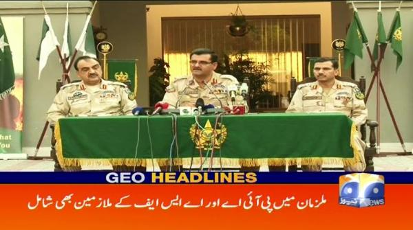 Geo Headlines - 07 PM - 23 June 2017