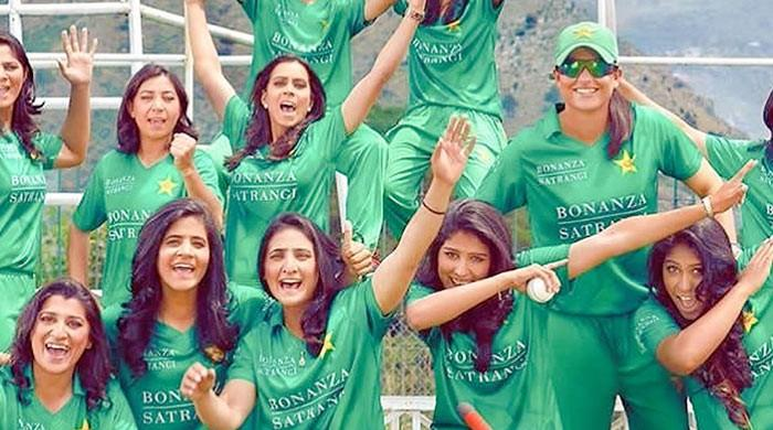 Pakistan women cricketers hope to replicate success of men's team