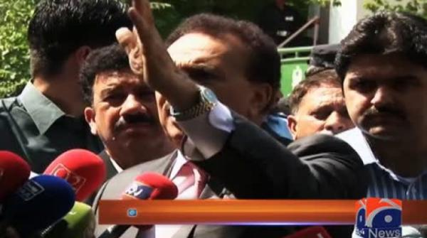 Have complete faith in 'competent, professional' JIT: Rehman Malik 23-June-2017