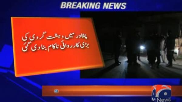 Terrorists killed in Peshawar flour mill raid belong to Daesh: sources 24-June-2017