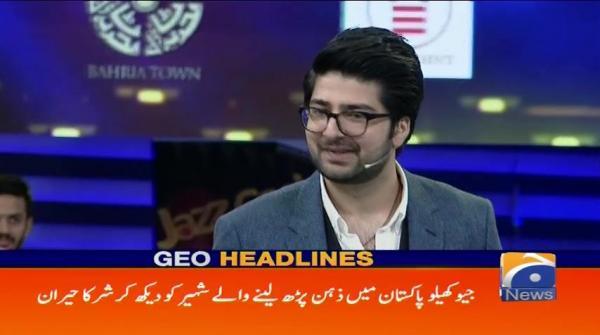 Geo Headlines - 08 AM 25-June-2017