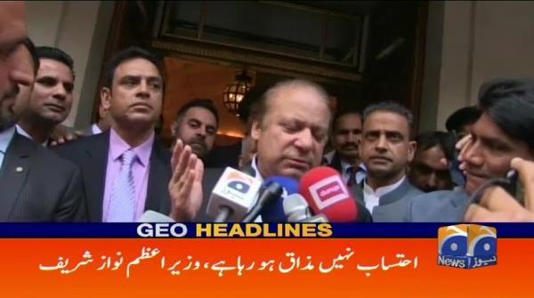 Geo Headlines - 10 AM 25-June-2017