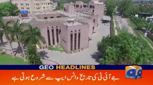 Geo Headlines - 05 AM 25-June-2017