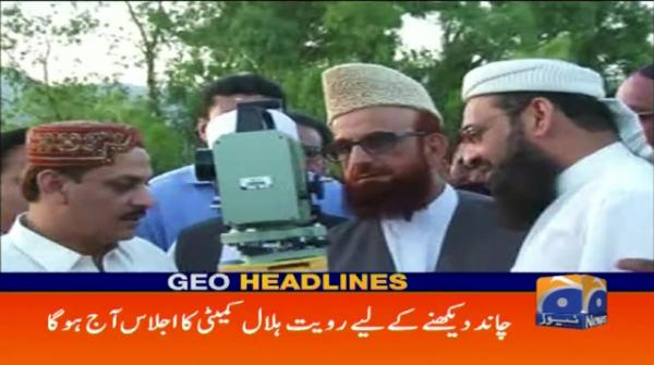 Geo Headlines - 02 PM 25-June-2017