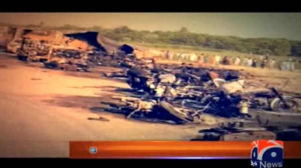 152 burnt to death as oil tanker catches fire in Bahawalpur 25-June-2017