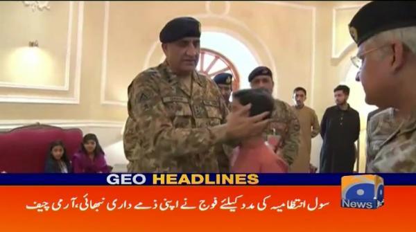 Geo Headlines - 04 PM 26-June-2017