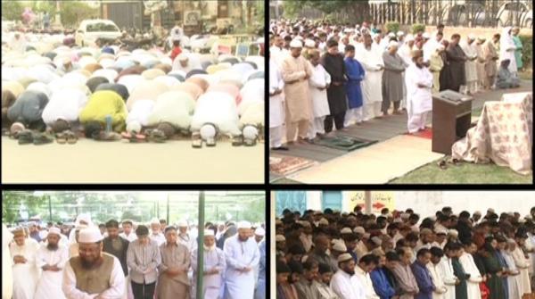 Politicians Celebrate Eid al-Fitr