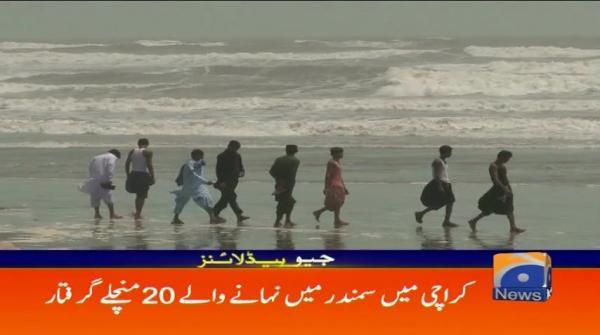Geo Headlines - 10 PM - 26 June 2017