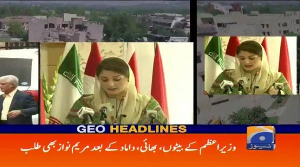 Geo Headlines - 04 PM 27-June-2017
