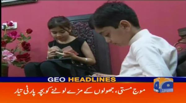 Geo Headlines - 08 AM 27-June-2017