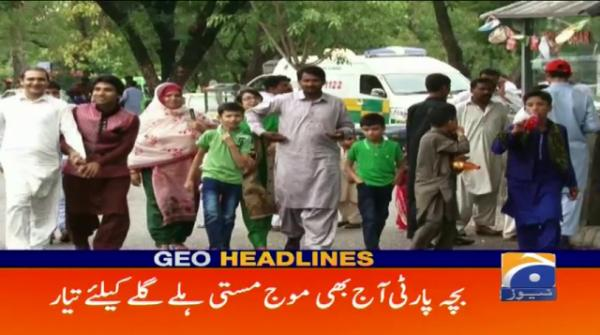 Geo Headlines - 09 AM 27-June-2017