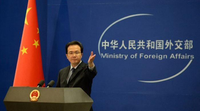 International community must appreciate Pakistan`s role in war on terror: China
