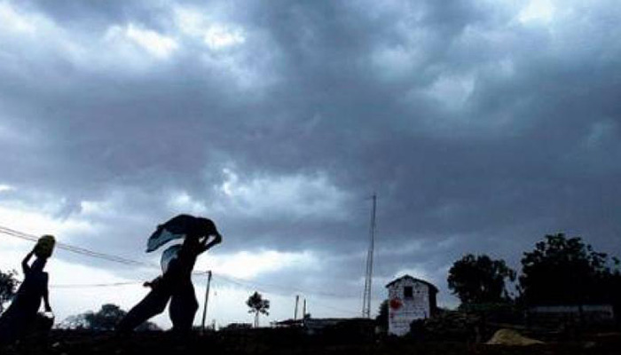 Met Office forecasts rain, risk of landslide in next 48 hours