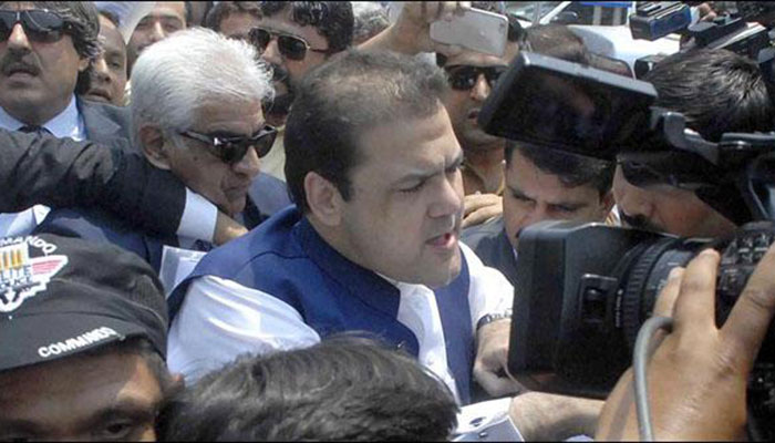 JIT observes discrepancies in Sharif family assets
