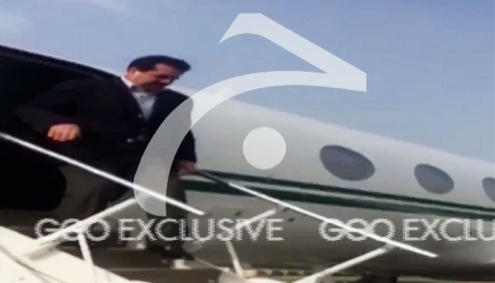 Ex Army Chief Gen Raheel Sharif arrives Pakistan