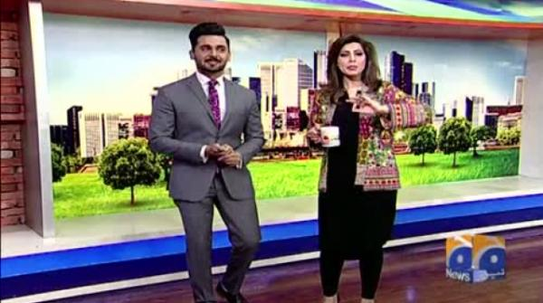 Geo Pakistan with Shoaib Khan