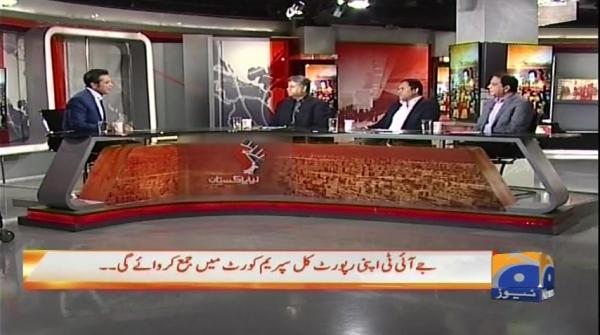 Naya Pakistan - 09 July 2017