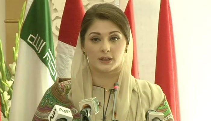 Maryam Nawaz daughter of PM Nawaz Sharif speaks at a ceremony. — Geo News FILE