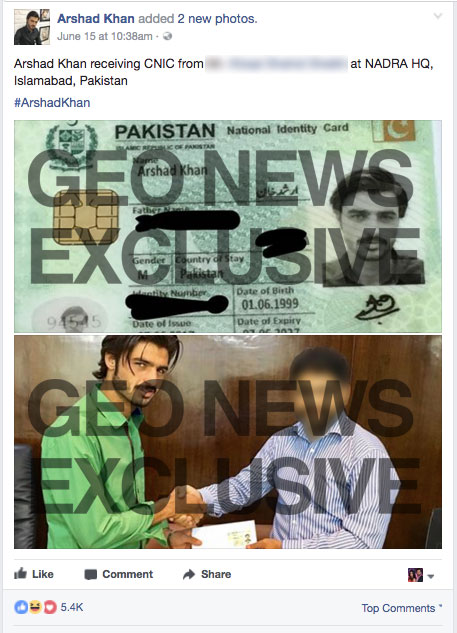 Chaiwala Arshad Khan Belongs To Afghanistan Says Nadra