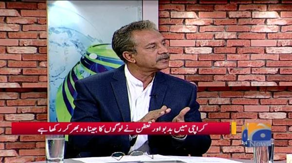 Geo Pakistan with Mayor Wasim Akhtar
