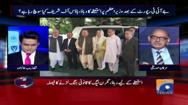 Aaj Shahzaib Khanzada Kay Sath - 12 July 2017
