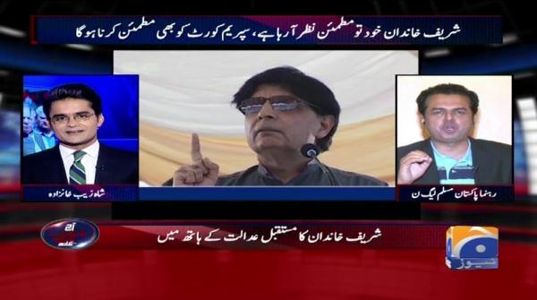Aaj Shahzaib Khanzada Kay Sath - 14 July 2017