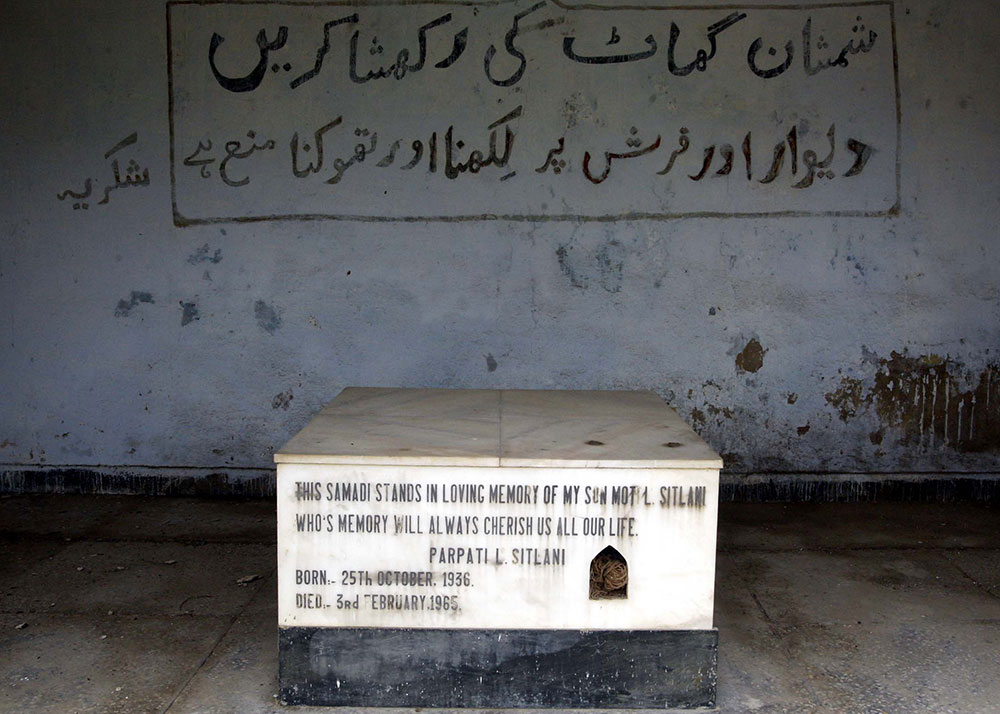 A gravestone at the Hindu graveyard