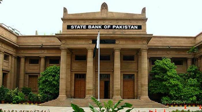 State Bank likely to maintain status quo on policy rates