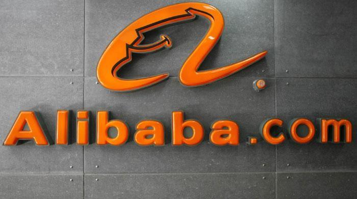 Alibaba's revenue to jump 45 to 48pc this year
