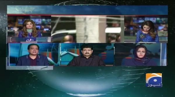 Geo Bulletin - 12 PM 21-July-2017