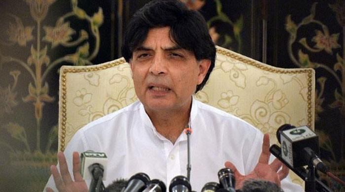 Nisar decides to part ways with PM Nawaz Sharif: close sources