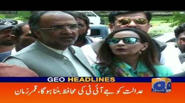 Geo Headlines - 09 PM - 21 July 2017