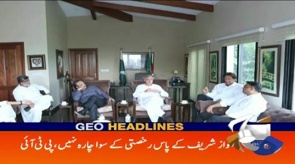 Geo Headlines - 10 PM - 21 July 2017