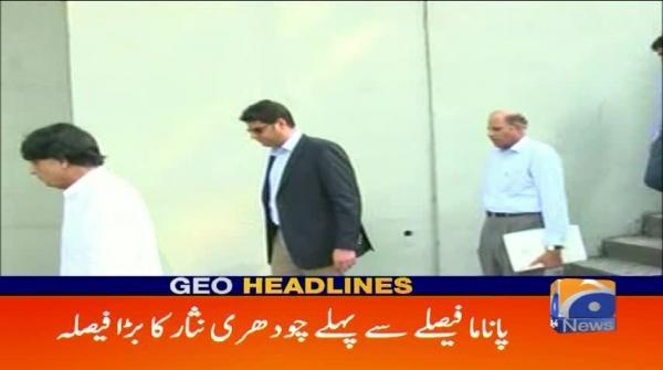 Geo Headlines - 11 PM - 21 July 2017