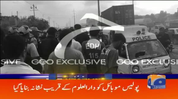 Geo Headlines - 07 PM - 21 July 2017