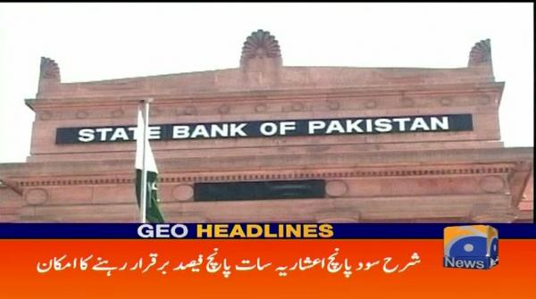 Geo Headlines - 02 PM 22-July-2017