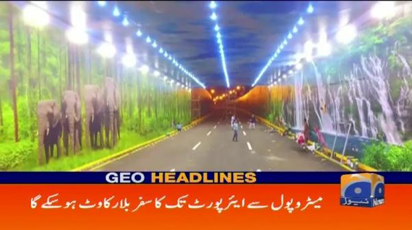 Geo Headlines - 03 PM 22-July-2017