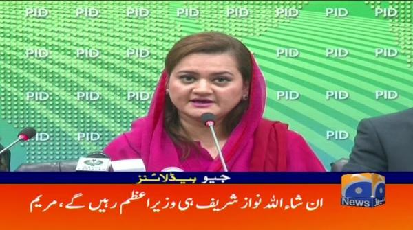 Geo Headlines - 07 PM 22-July-2017