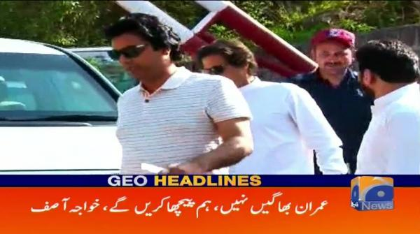 Geo Headlines - 09 PM 22-July-2017