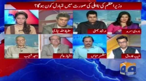 If Nawaz Sharif is disqualified,  PML-N will appoint a new PM: Irshad Bhatti