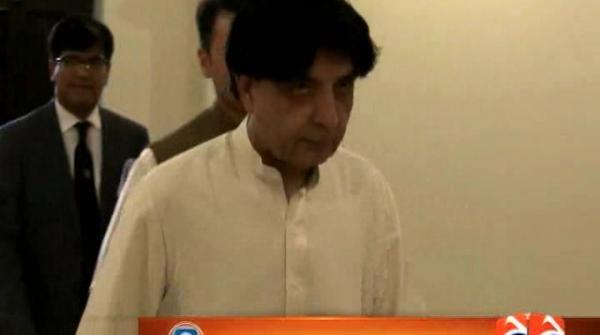 Will Chaudhry Nisar part ways with Nawaz Sharif?