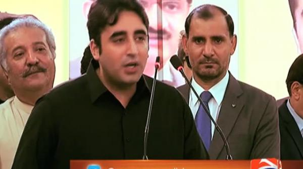 JIT report proved corruption took place: Bilawal 22-July-2017