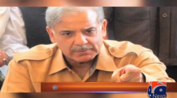 Imran Will Be Remembered As A Conspirator, Says Shehbaz 22-July-2017