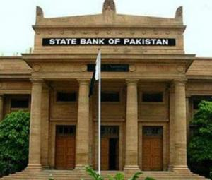 State Bank of Pakistan maintains interest rate at 5.75%