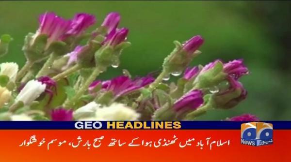 Geo Headlines - 09 AM 23-July-2017