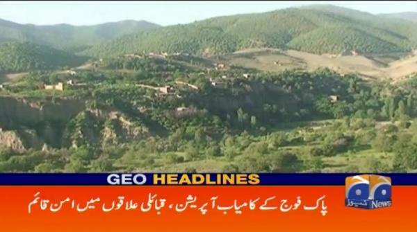 Geo Headlines - 03 PM 23-July-2017